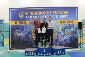 ATHLETES OF USPU HAVE SET NEW RECORDS AT VI UKRAINE CHAMPIONSHIP ON MULTI-REPS BENCH PRESS