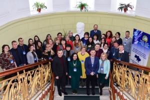 THE SECOND WINTER SCHOOL OF THE UKRAINIAN EDUCATIONAL ASSOCIATION OF RESEARCHERS IS HELD AT THE USPU