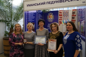 "USPU RECEIVED THE GRAND PRIX AND GOLD MEDAL AT THE TENTH INTERNATIONAL EDUCATIONAL EXHIBITION ""MODERN EDUCATIONAL ESTABLISHMENTS -2019"""