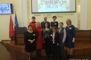 UNIVERSITY REPRESENTED UKRAINE AT THE INTERNATIONAL CONFERENCE IN BELARUS