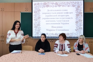 THE I st STAGE OF Х TARAS SHEVCHENKO INTERNATIONAL LANGUAGE AND LITERATURE COMPETITION OF STUDENTS' YOUTH
